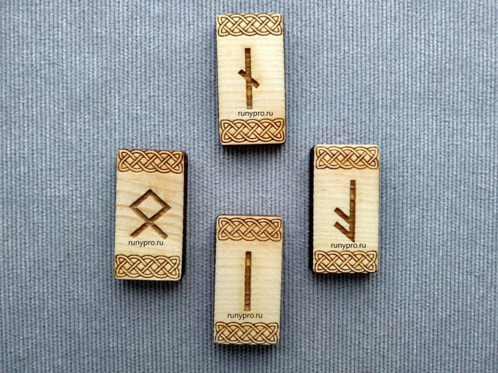 Значение и толкование рунического символа Наутиз