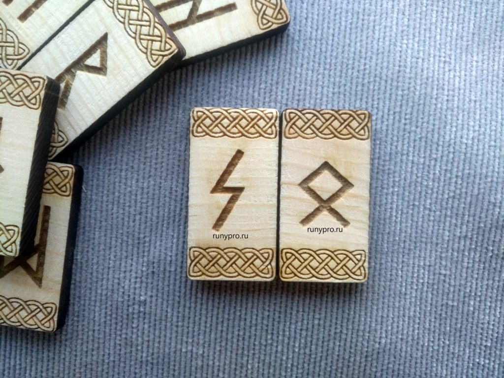 Каким способом можно использовать рунические символы и как они работают