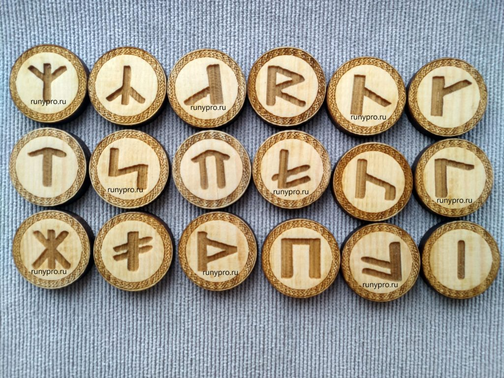 Гадание на рунах да нет, значение символов, использование славянского футарка