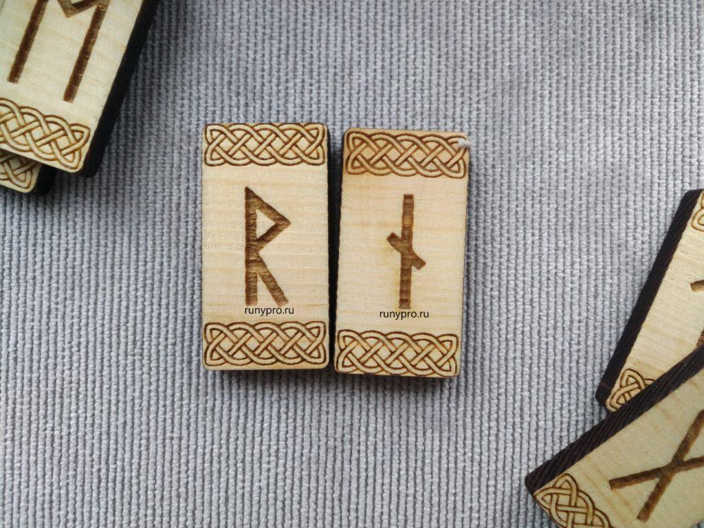 Рунический став Изгоняющий Крест - как пользоваться, оговор и активация