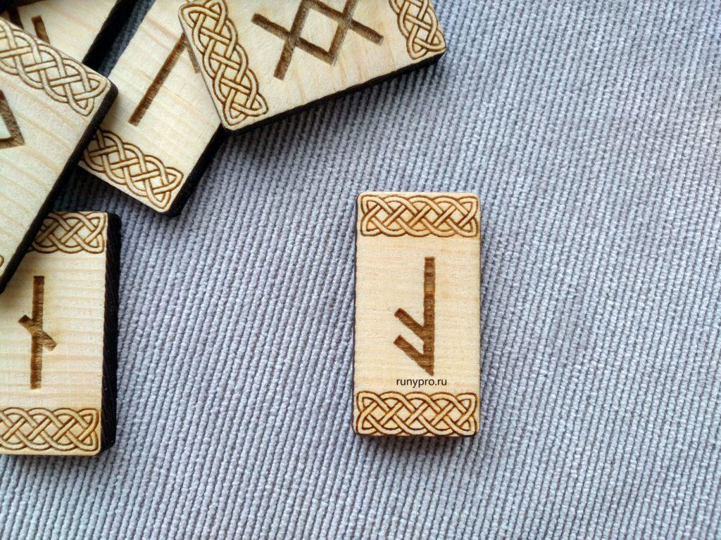 Что означает рунический символ Ансуз, его толкование в гадании и применение в магии