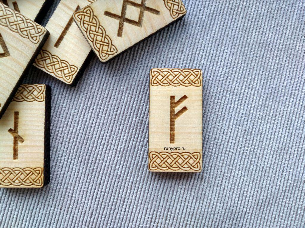 Как правильно рисовать рунический символ Феху