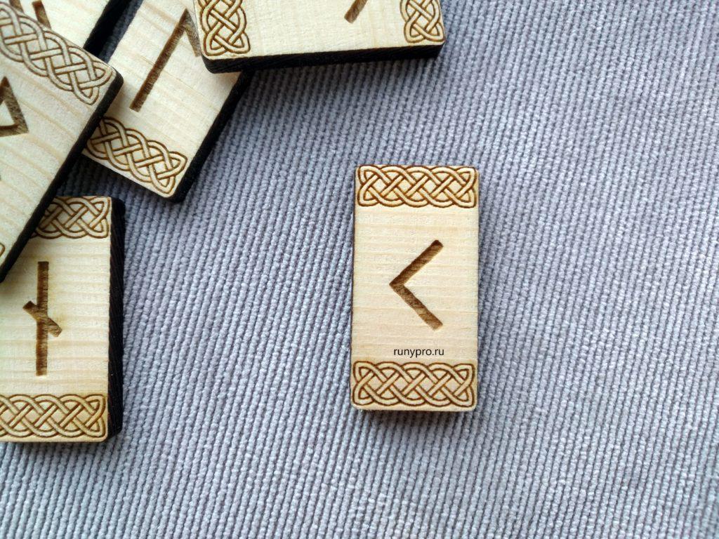 Значение рунического символы Кано (Кеназ), толкование в гадании и магии