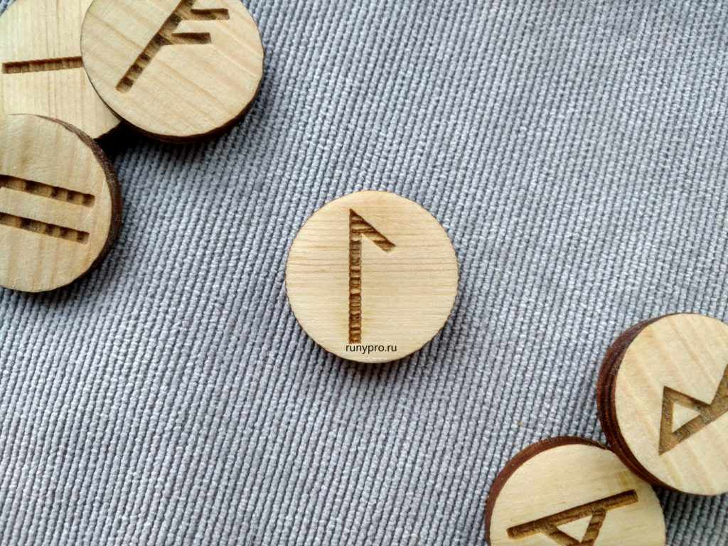 Что означает рунический символ Лагуз, его описание и толкование в гадании