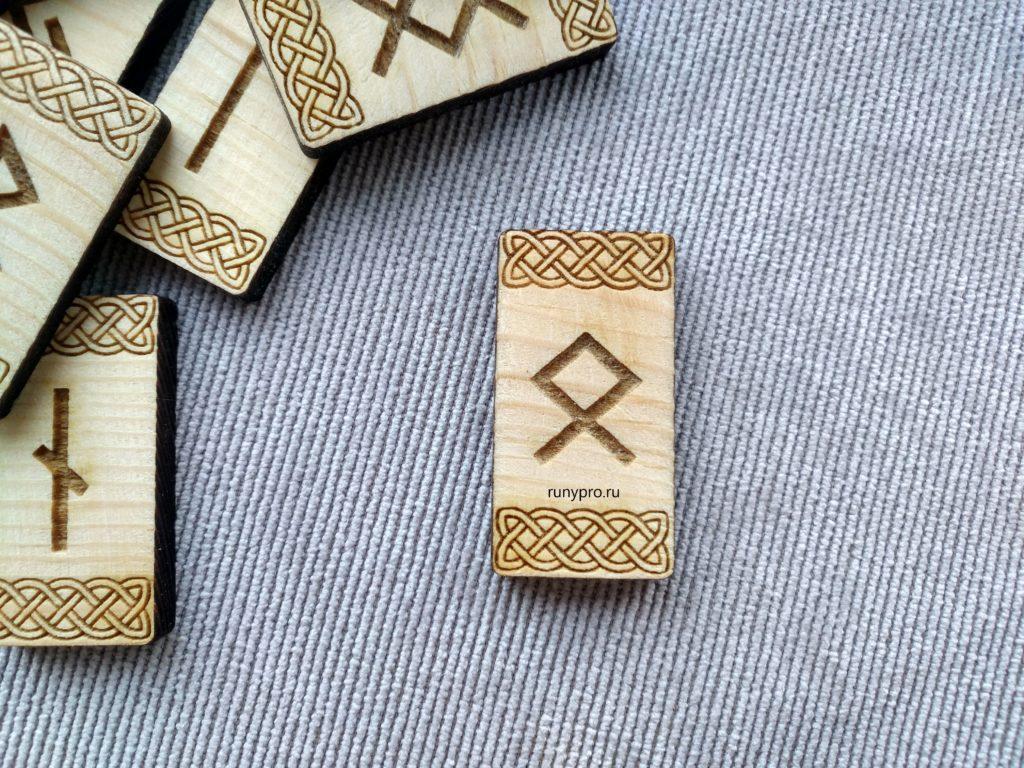 Значение руны Одал, ее описание и толкование в гадании, применение в магии
