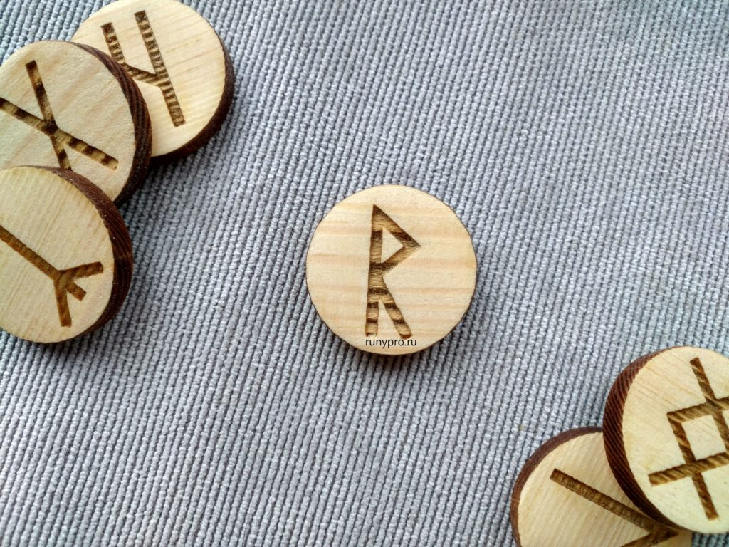 Что означает рунический символ Райдо, его использование в магии и гаданиях