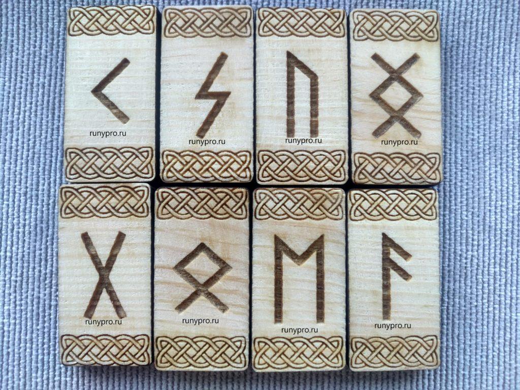 Рунические символы привлекающие любовь и отношения, удачу и брак с мужчиной